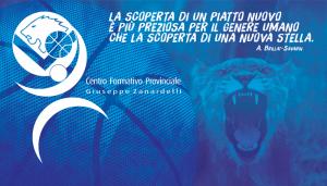 C.F.P. G. Zanardelli fa partnership con la Germani Basket Brescia
